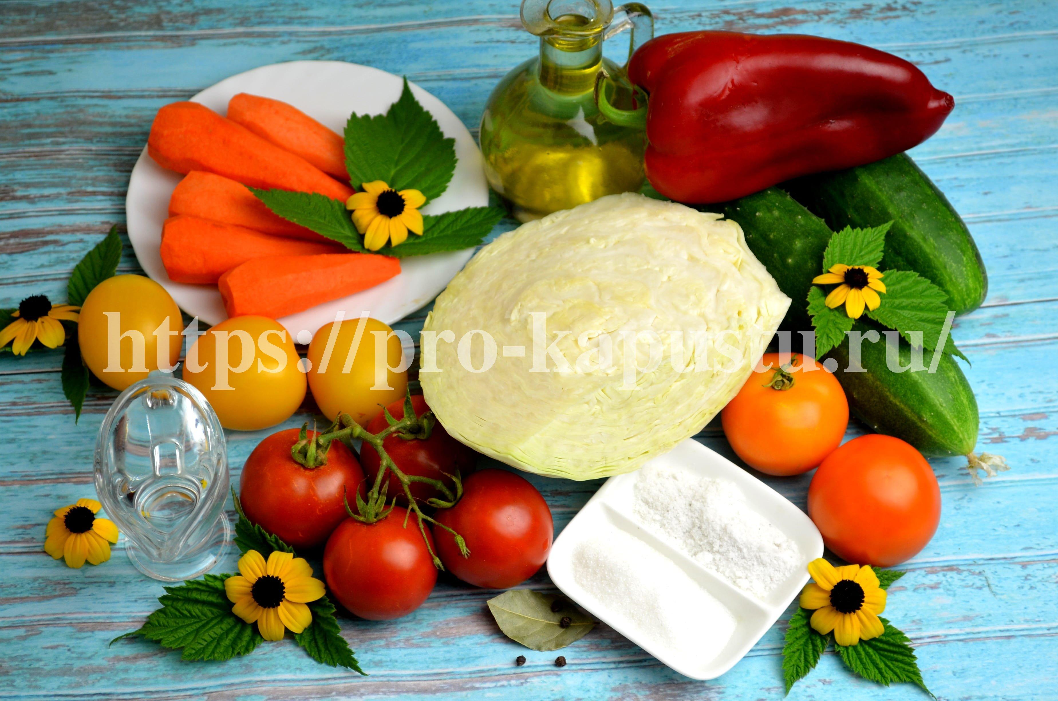 салат из капусты с овощами на зиму в банках