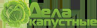 Логотип сайта Дела капустные - все о капусте